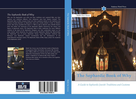 The Sephardic Book of Why